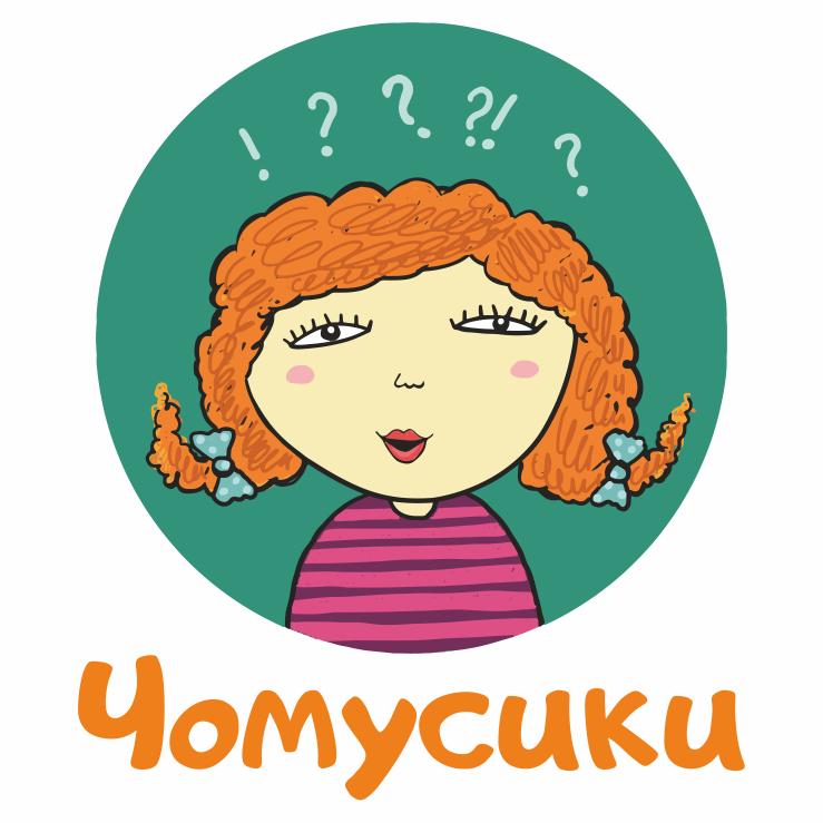 chomusya